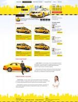 Дизайн сайта по аренде такси
