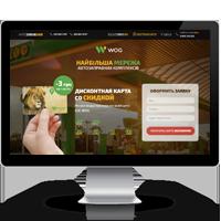 Дизайн сайта WOG