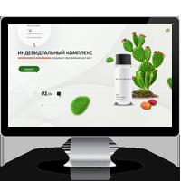 Дизайн сайта Витамины