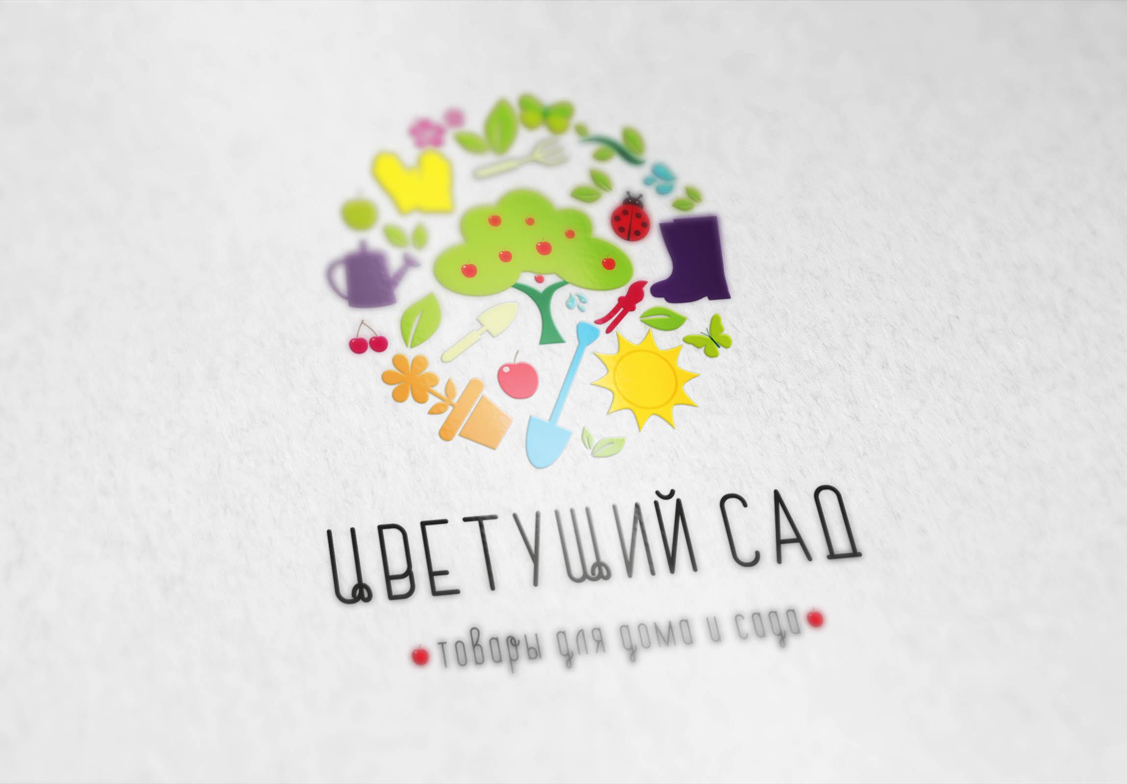 """Логотип для компании """"Цветущий сад"""" фото f_4965b76b6cc95deb.jpg"""
