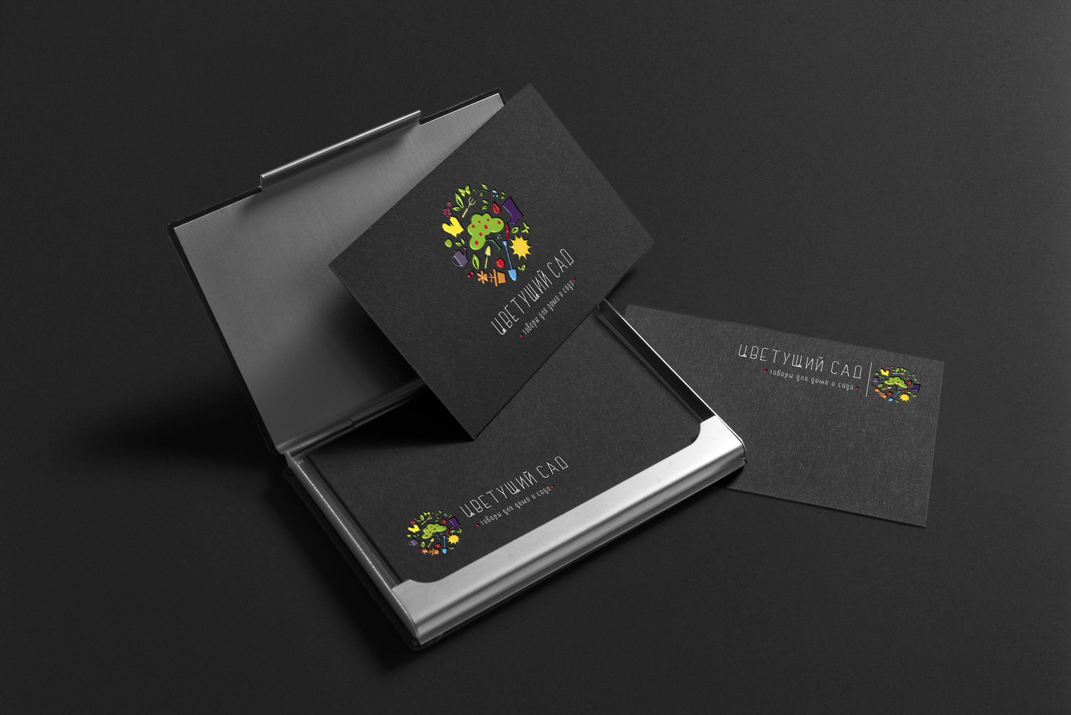 """Логотип для компании """"Цветущий сад"""" фото f_5515b76b680c1902.jpg"""