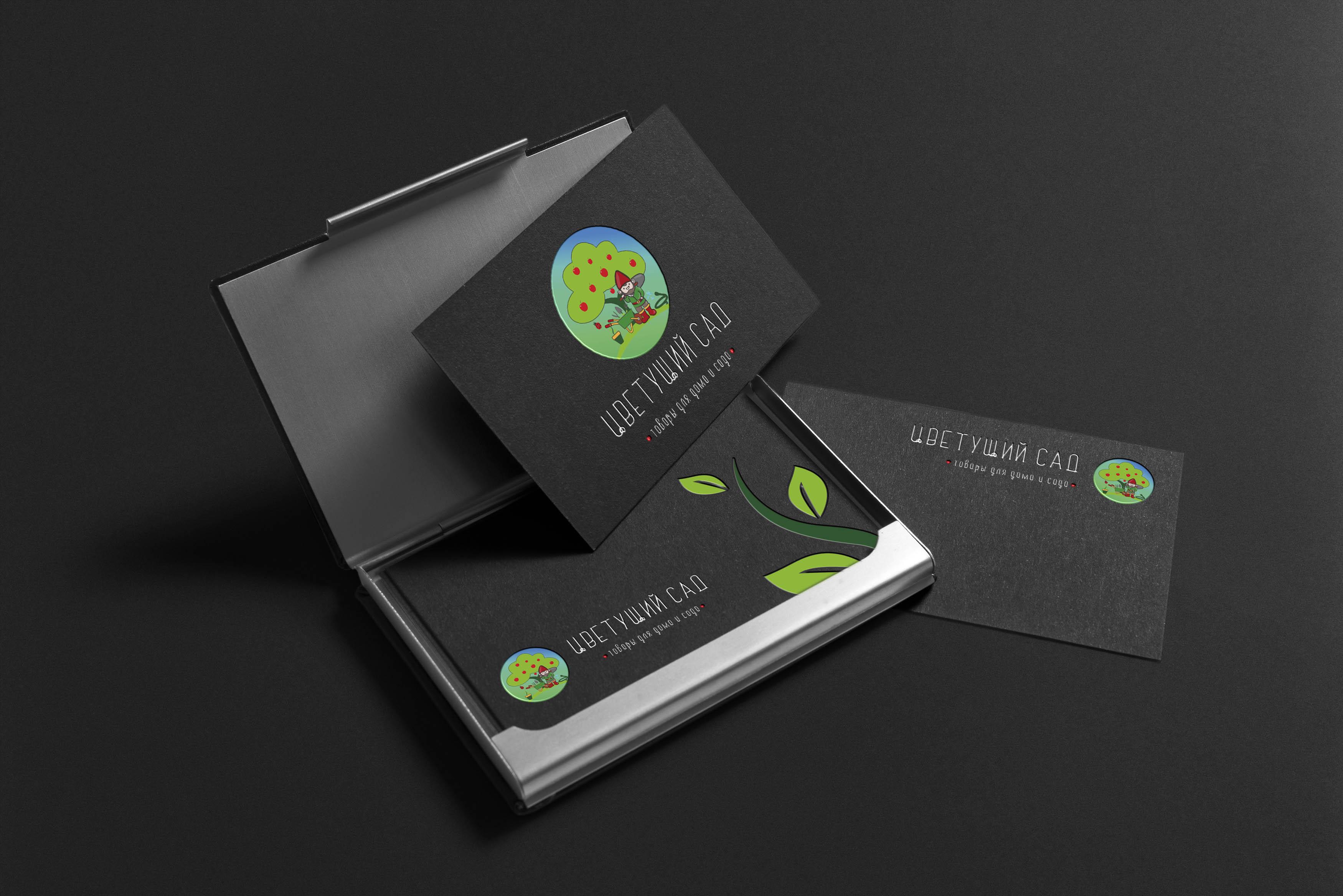 """Логотип для компании """"Цветущий сад"""" фото f_6785b714536863a2.jpg"""