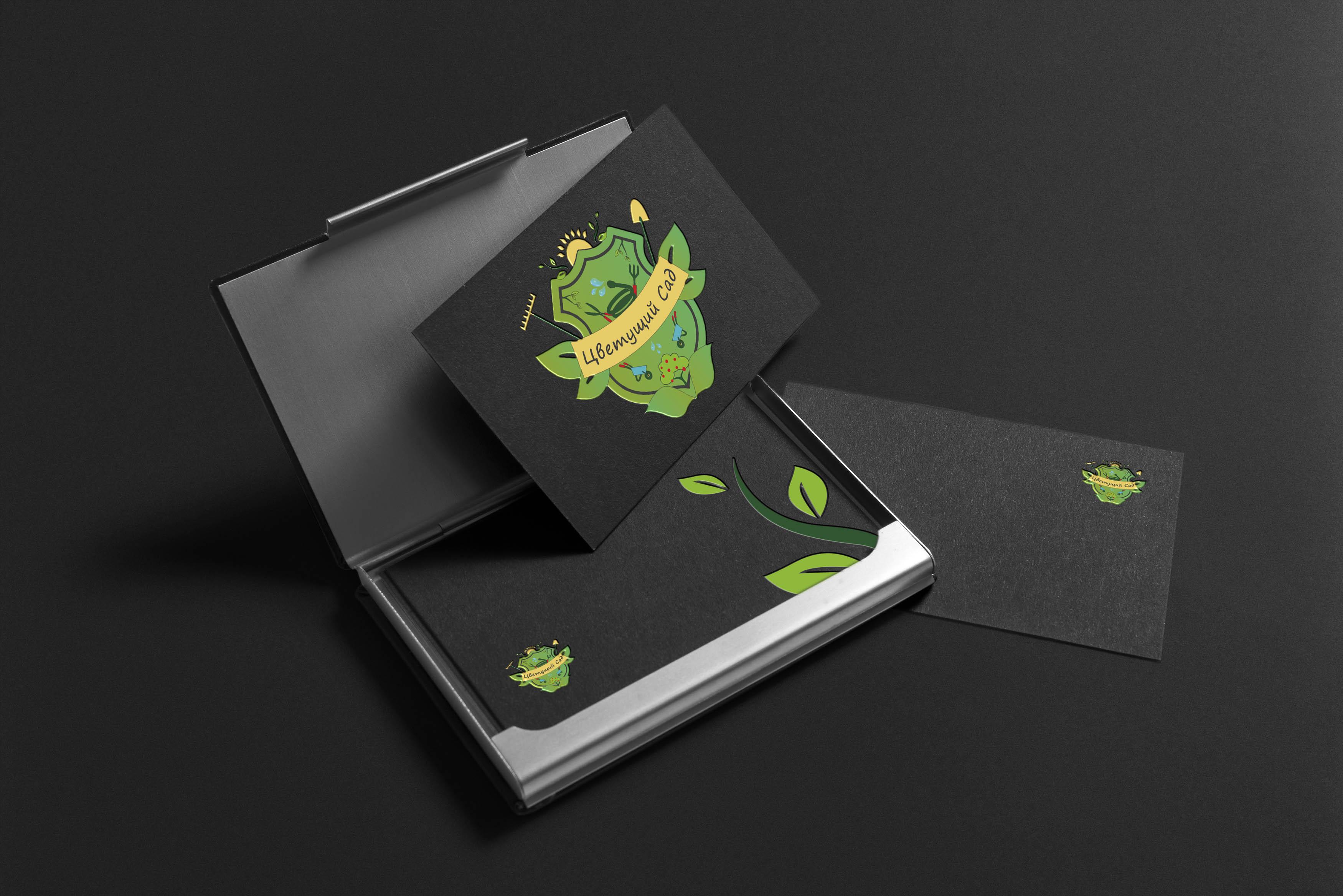 """Логотип для компании """"Цветущий сад"""" фото f_9065b76b8f6e96a7.jpg"""