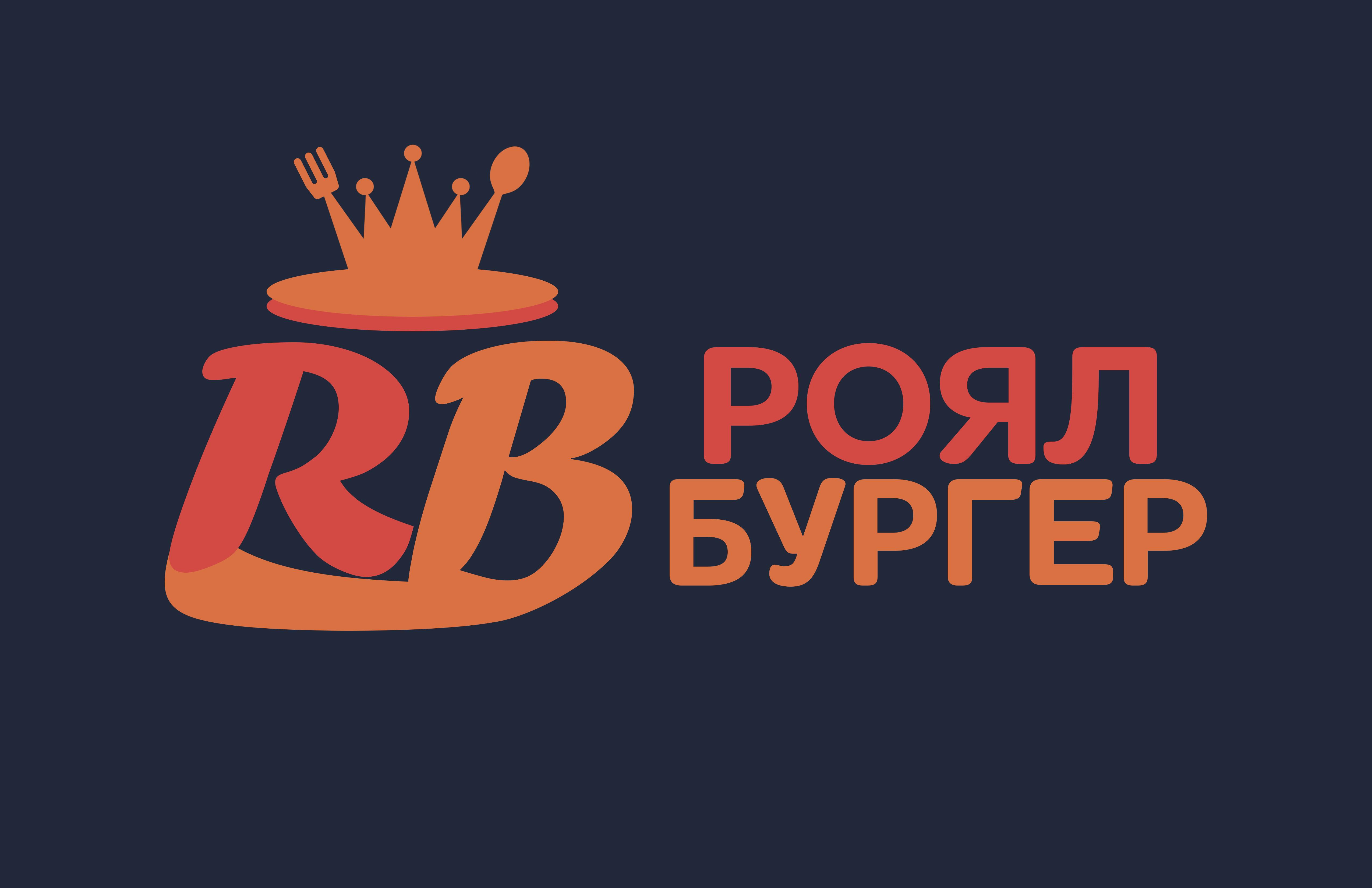Обновление логотипа фото f_05259c7f66081475.png