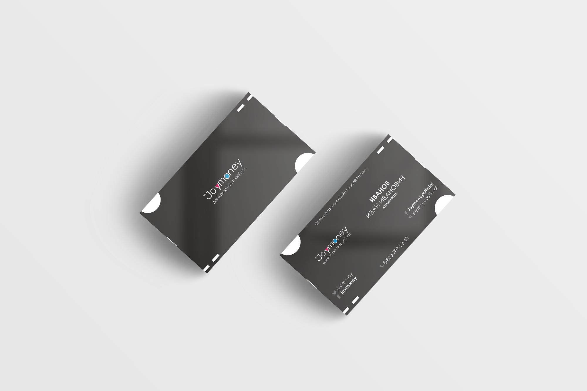 Разработать дизайн визиток фото f_0945ad94637234ff.png