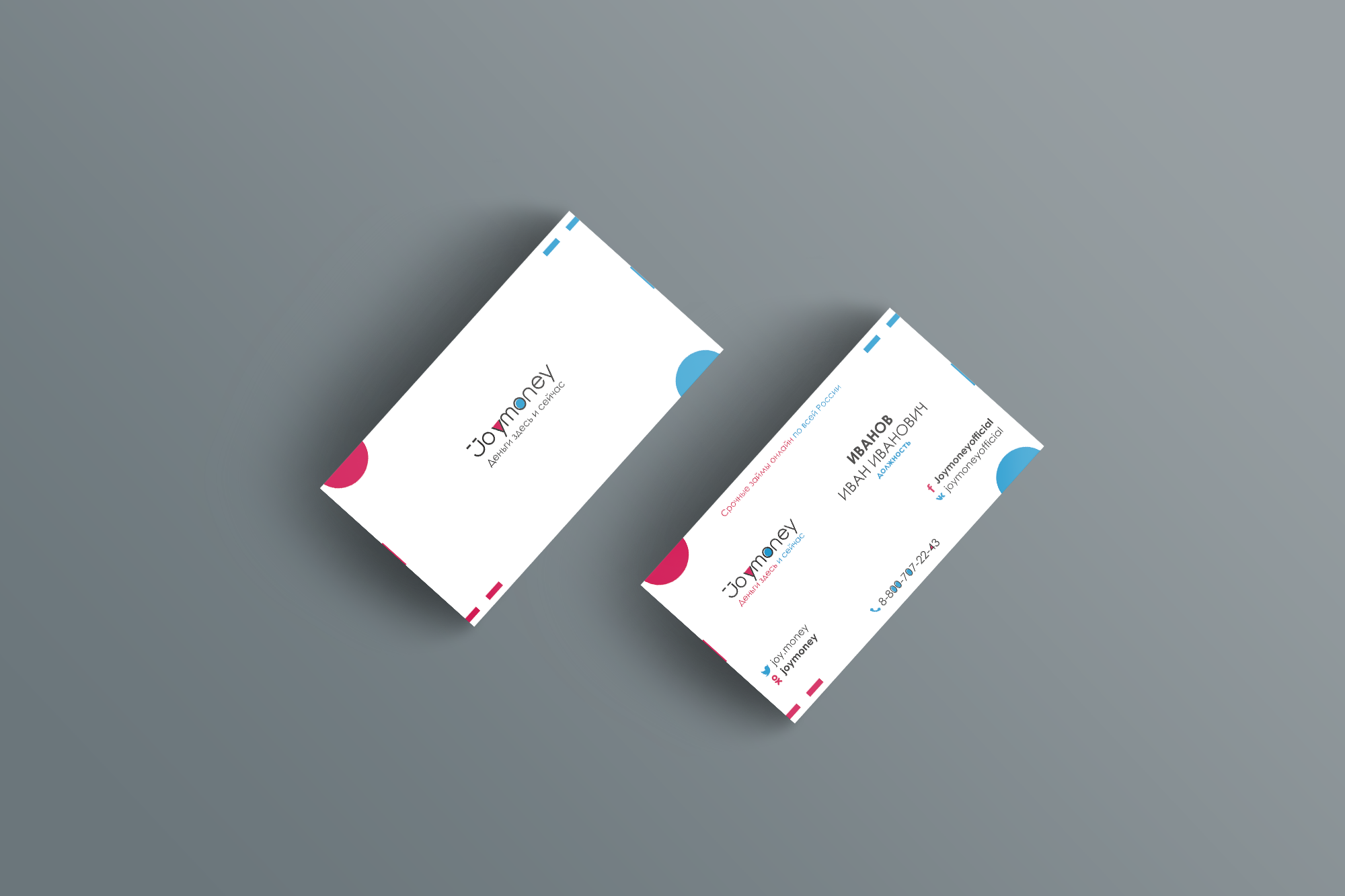 Разработать дизайн визиток фото f_2075ad94641339db.png