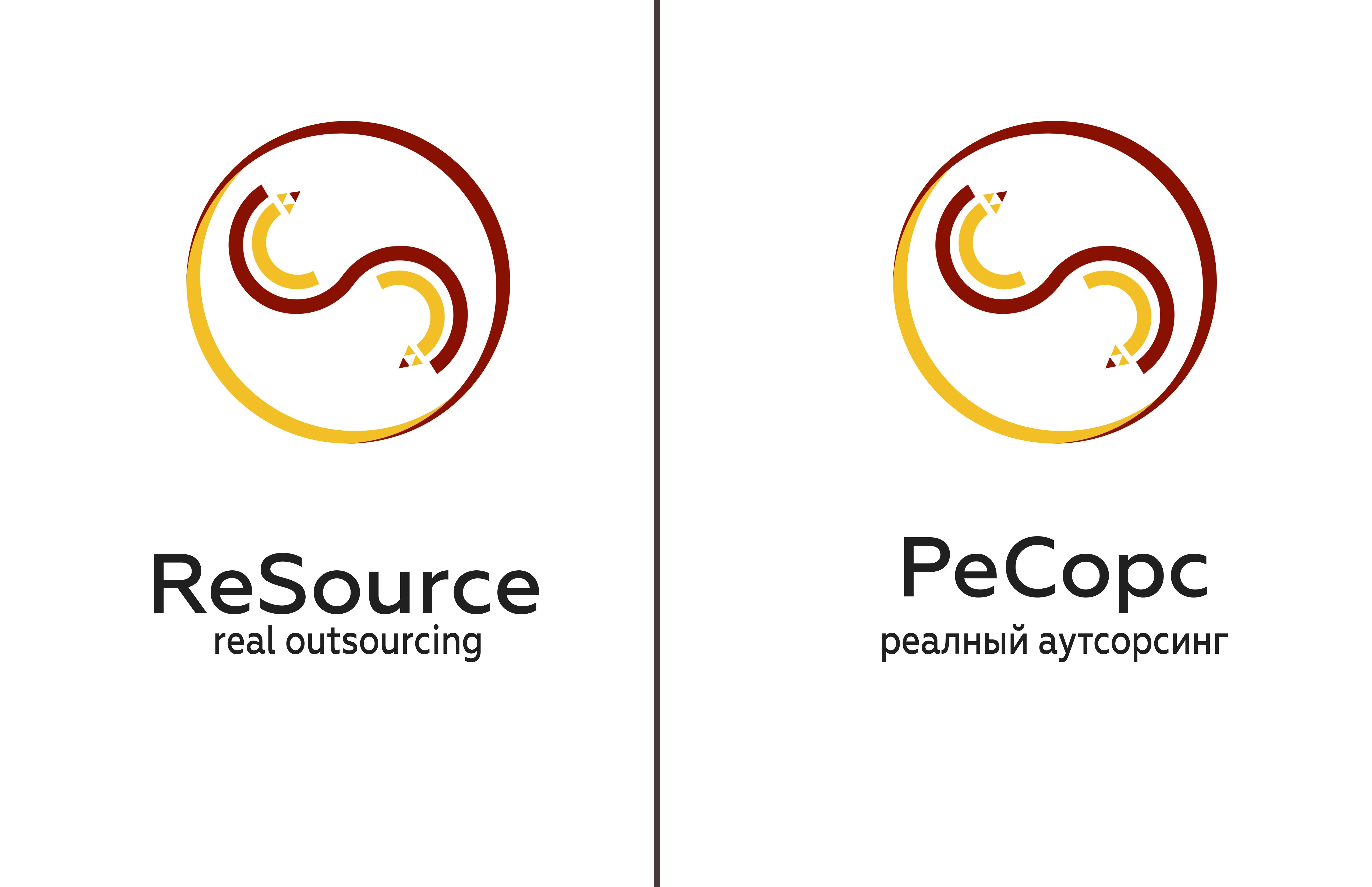 Нейминг и логотип компании, занимающейся аутсорсингом фото f_22659d9314fb0e55.png