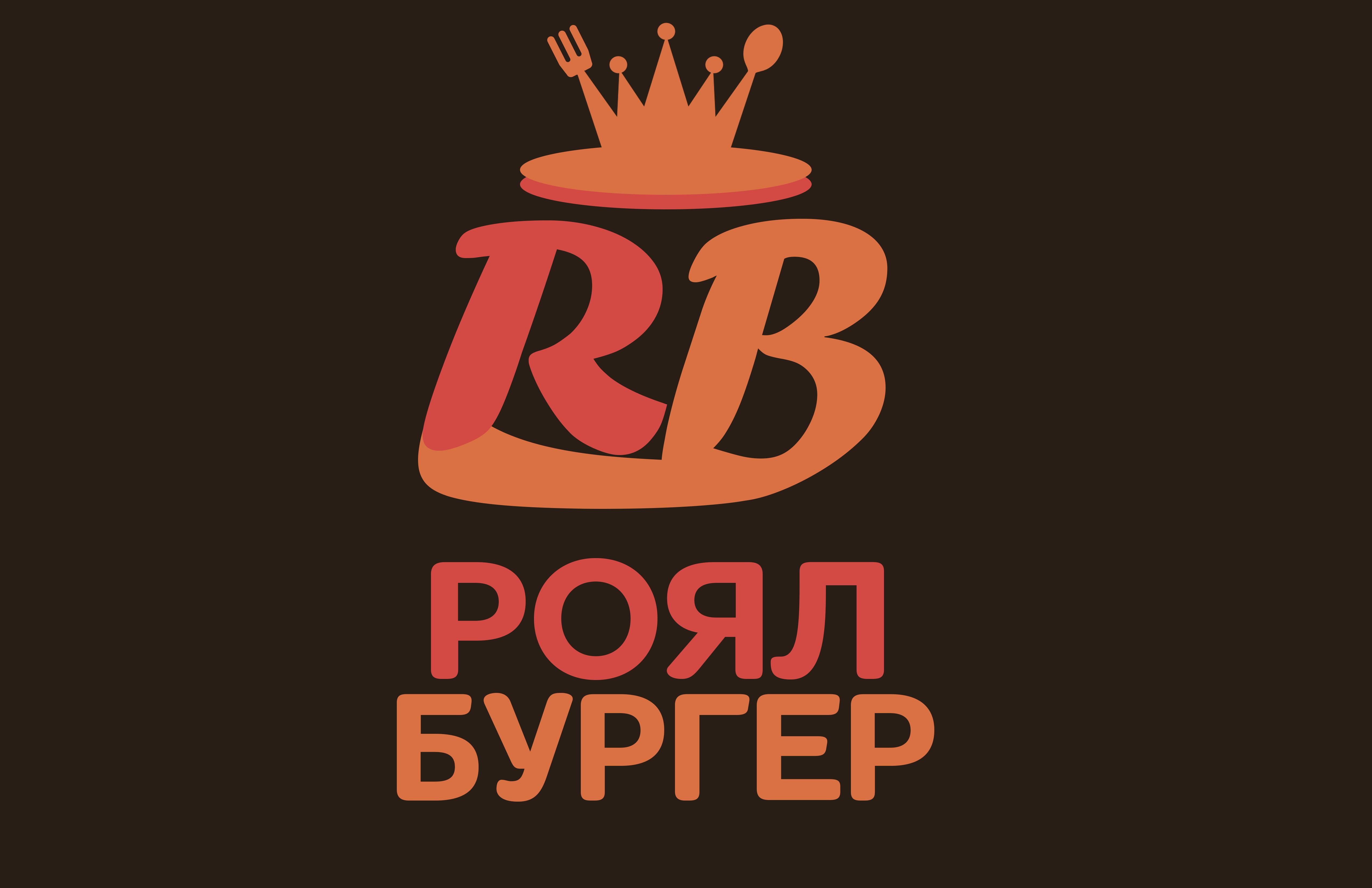 Обновление логотипа фото f_26459c7f66aaaf16.png