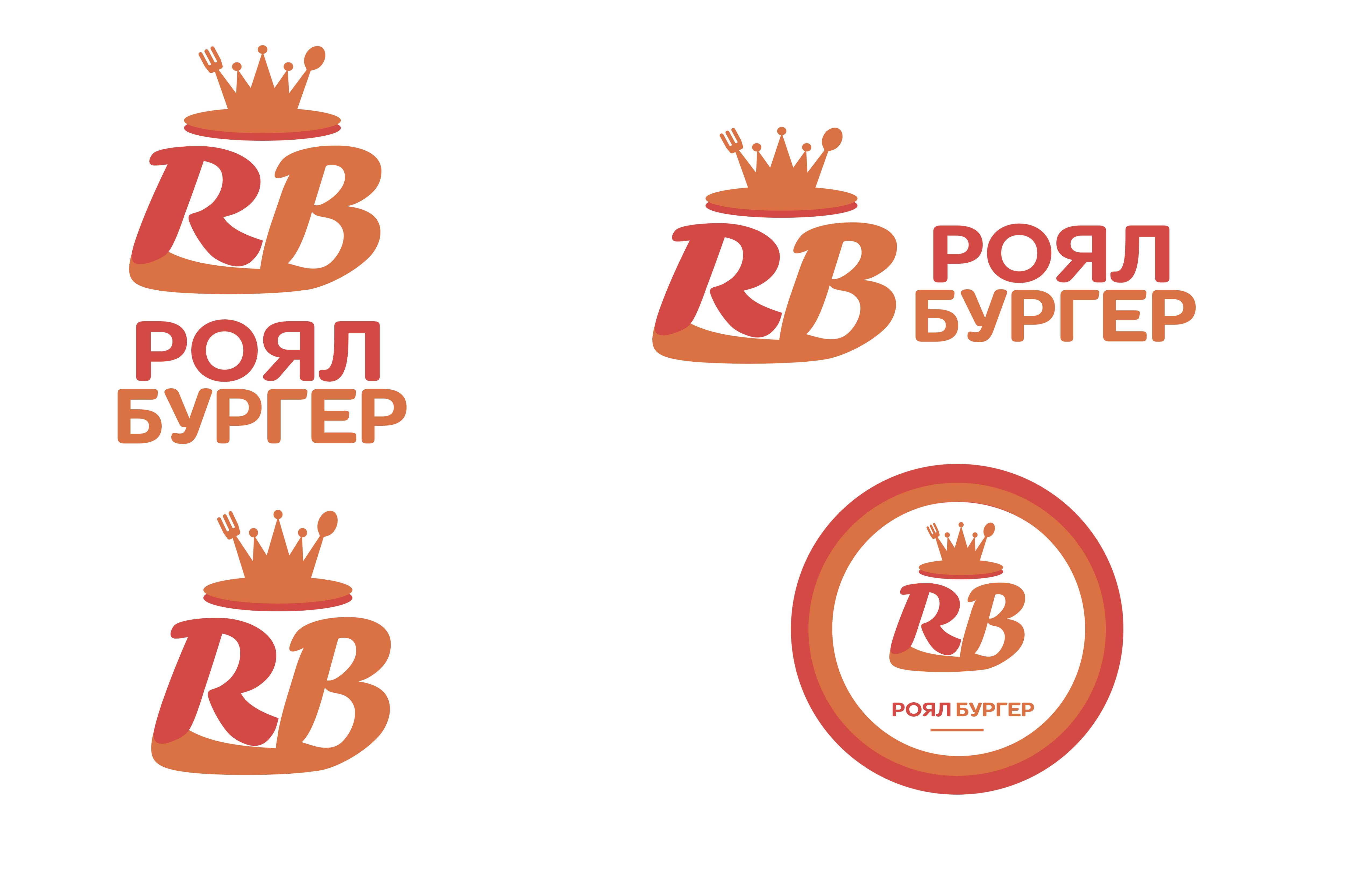 Обновление логотипа фото f_72759c7f686bb4d0.png
