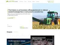 Русагроимпорт (Wordpress)