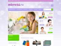 MICRO34