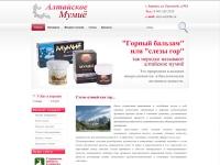 """Интернет-магазин """"Алтайское мумие"""""""