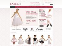 """Интернет-магазин """"Балет34"""""""