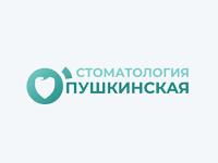 Корпоративный сайт стоматологии — Пушкинская