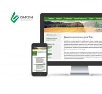 Biom — Корпоративный сайт для группы компаний