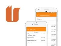 Расписание СФУ — Мобильное приложение для университета