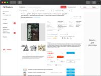 Интернет-аукцион антикварных книг — OldTrade