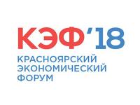 Сайт экономического форума — КЭФ '18