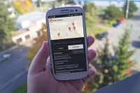 Wannawash — Мобильное приложение для поиска автомоек