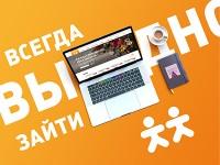 Соседи — Дизайн сайта для сети гипермаркетов в Беларуси