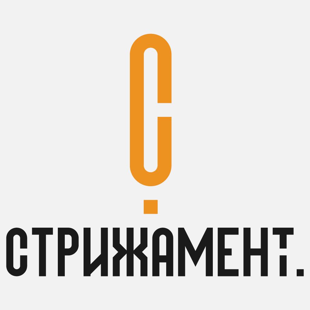 Дизайн лого бренда фото f_0105d513cf4c141b.png
