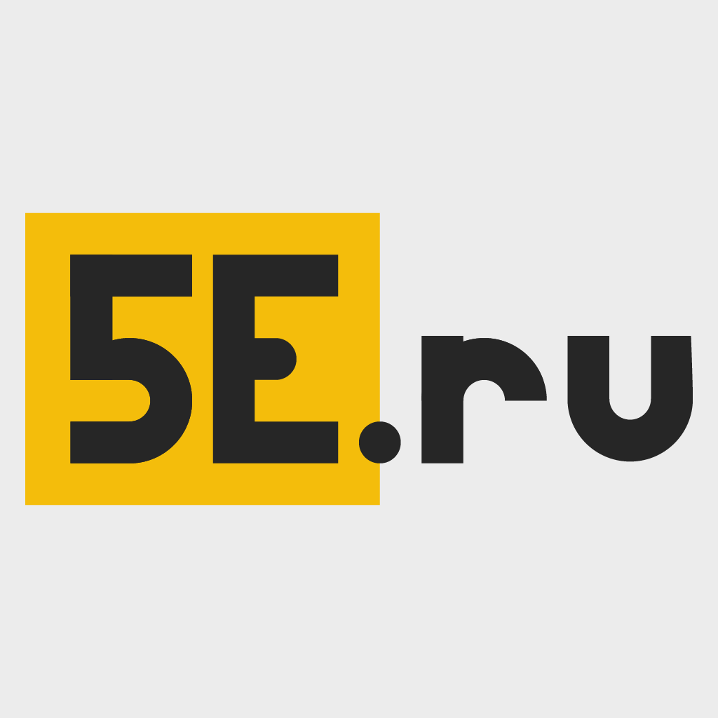Нарисовать логотип для группы компаний  фото f_0515cdd24e5be563.png