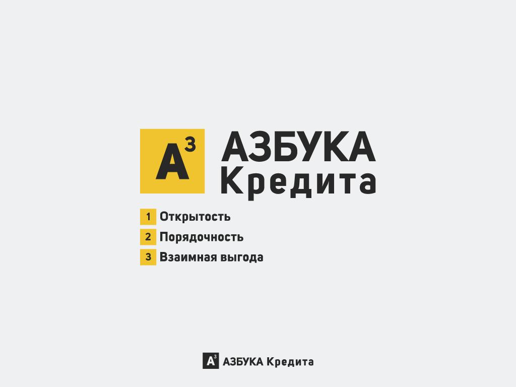 Разработать логотип для финансовой компании фото f_0805de4c98d03aed.png