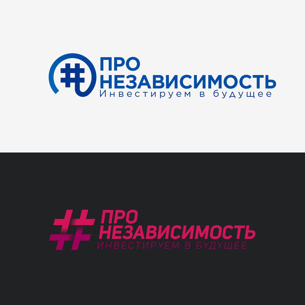 Фирменный стиль для компании фото f_3725dcfb6561a230.jpg