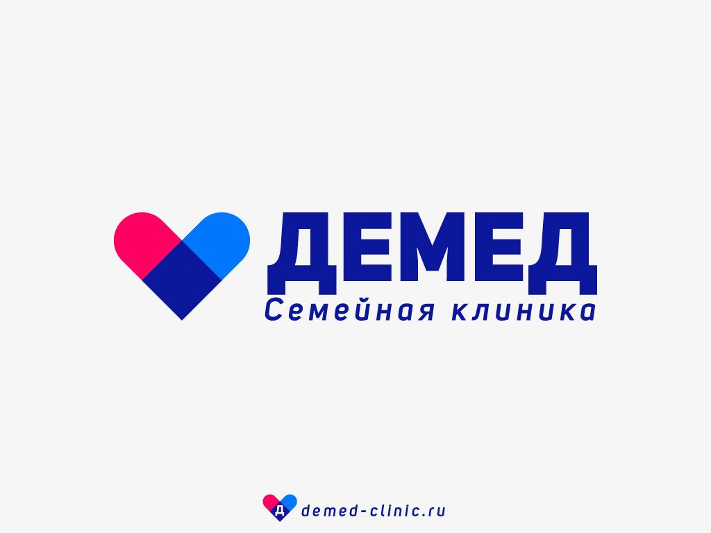Логотип медицинского центра фото f_7945dca870cc1ba2.jpg