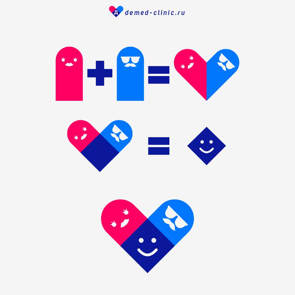 Логотип медицинского центра фото f_8165dca95db3fed3.jpg