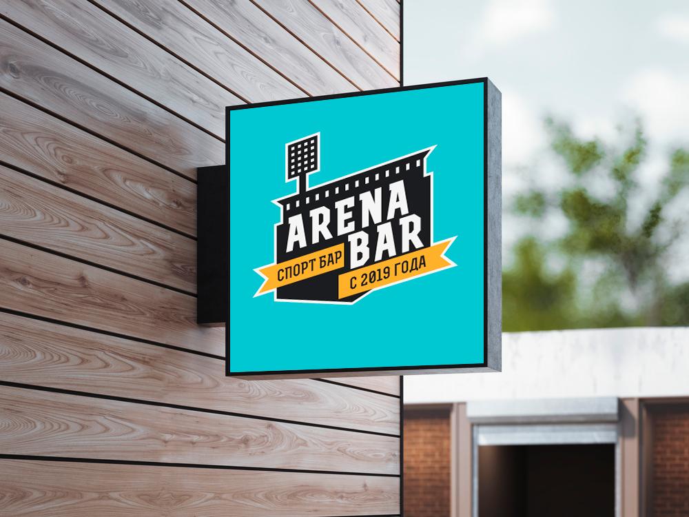 Разработка логотипа для бара! фото f_8385dceafae35f3f.png