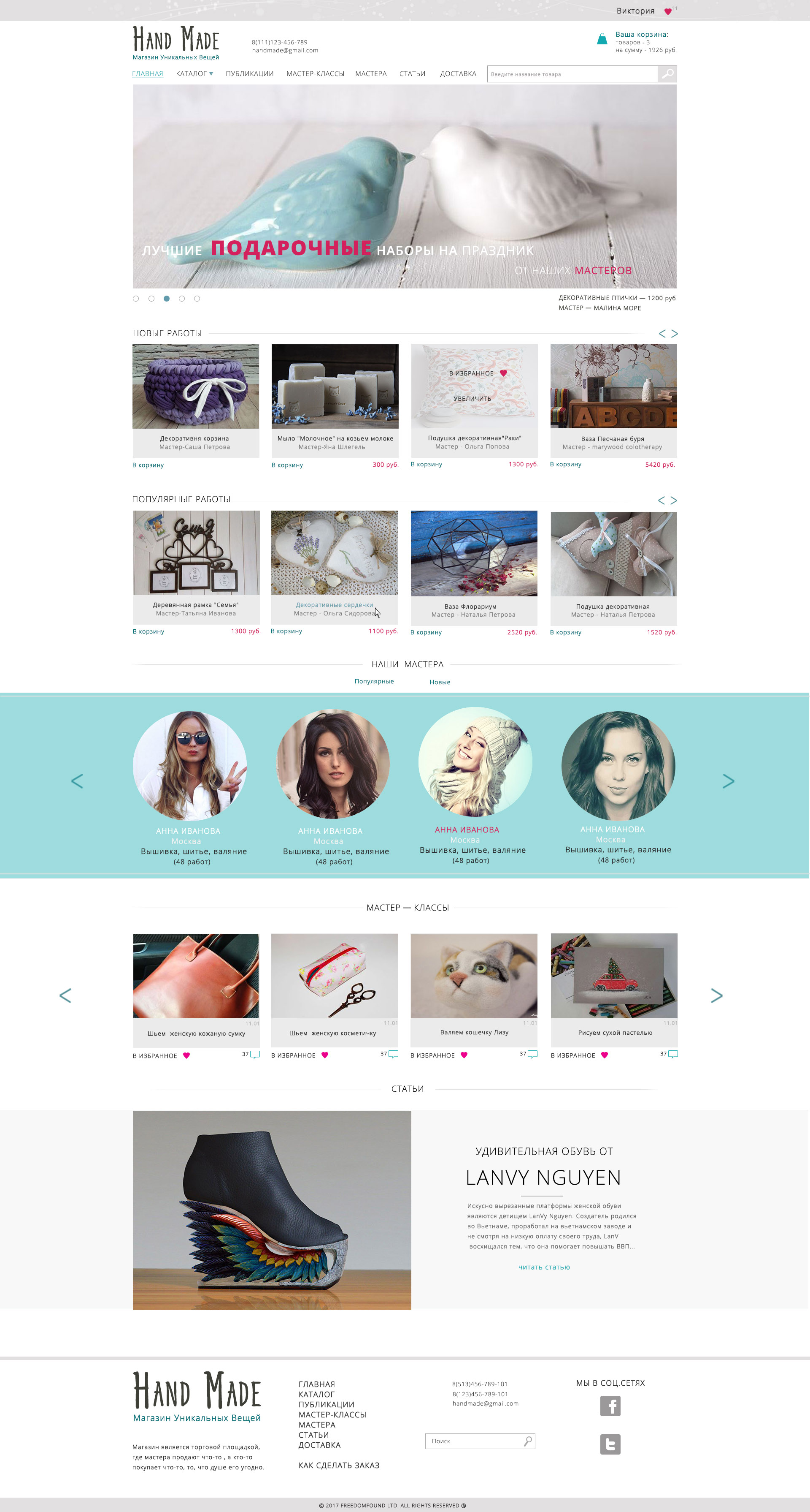 Разработка дизайна портала по тематике handmade. фото f_332587a6414ca346.jpg