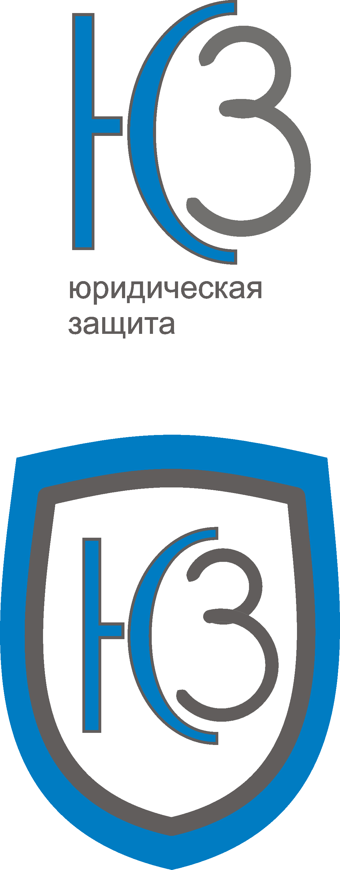 Разработка логотипа для юридической компании фото f_35355dd73c377893.jpg