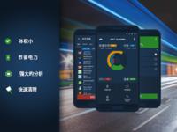 Перевод мобильных приложений на китайский (从&#20...
