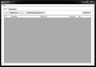 Приложение для организации тестов по сети