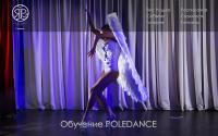 Личный сайт тренера Pole Dance Яна Радько