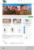 Разработка сайта vetafarm.ru Движок opencart 1.5.5.1.2
