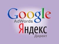 Профессиональное создание и настройка рекламной кампании в яндекс директ и...