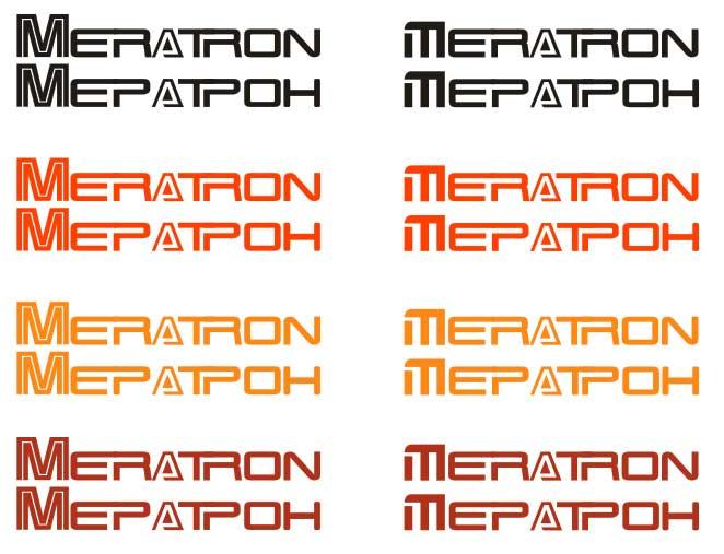 Разработать логотип организации фото f_4f1043793cfd5.jpg