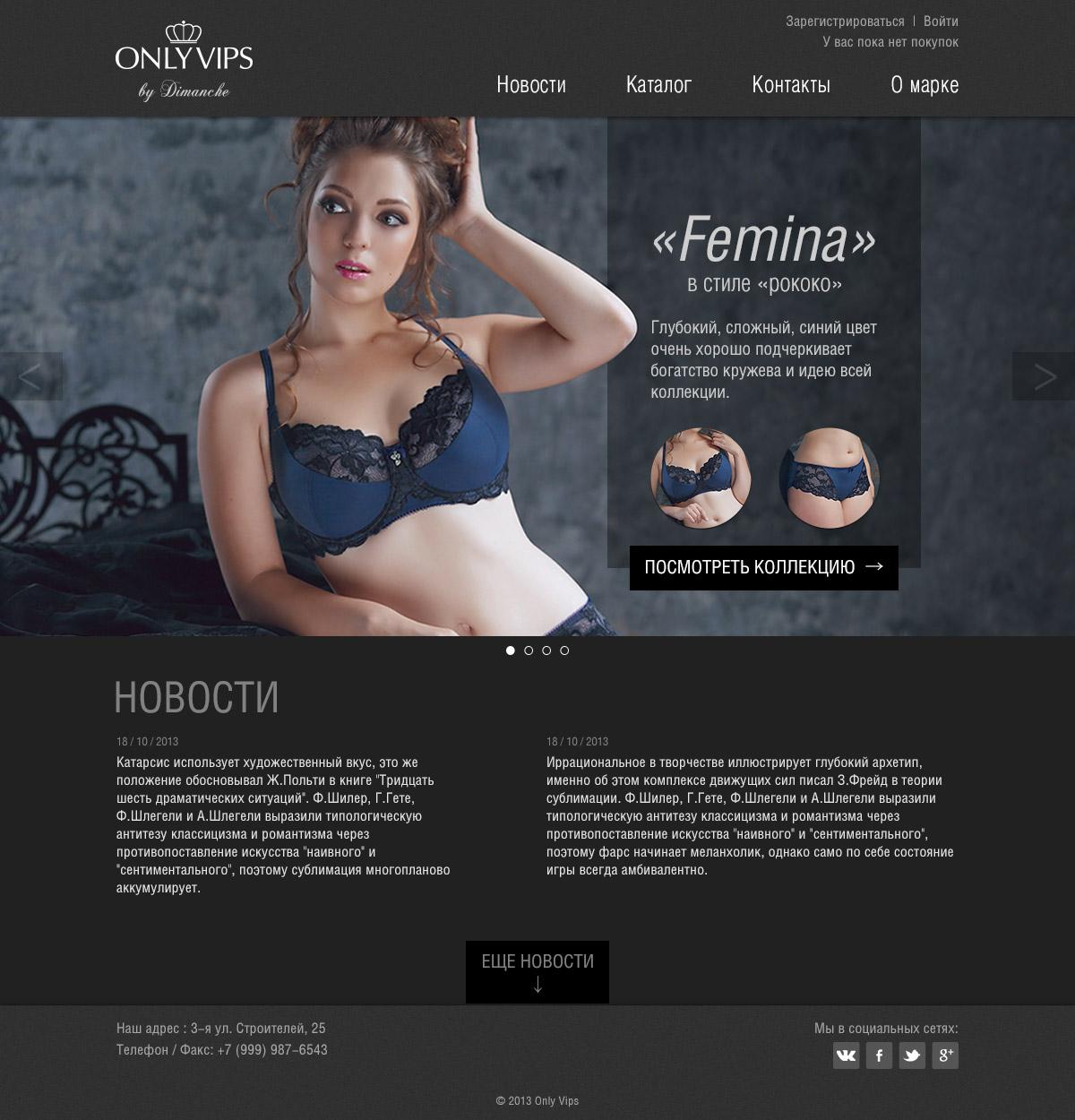 Разработка главной страницы для бренда жен. нижнего белья фото f_36352618001027d8.jpg