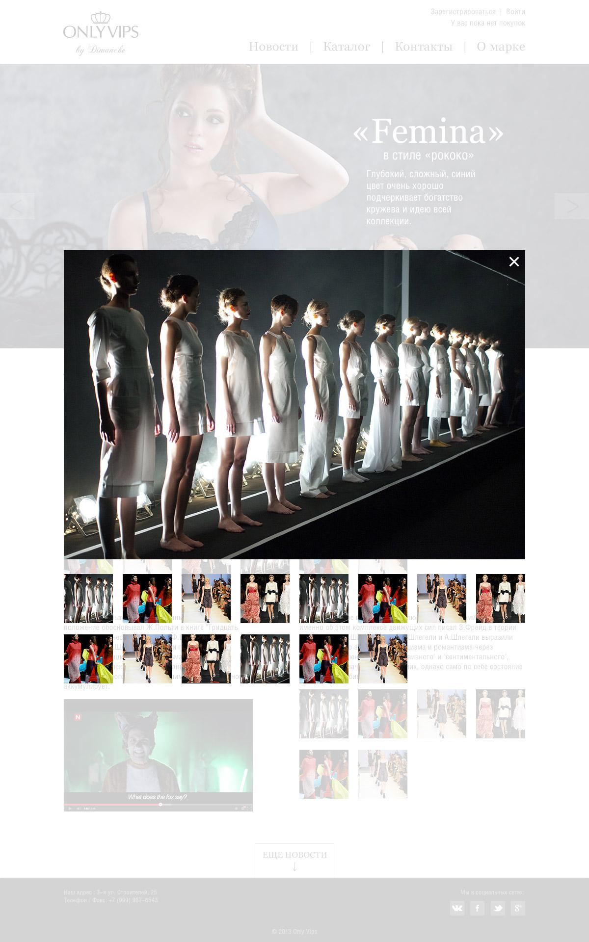 Разработка главной страницы для бренда жен. нижнего белья фото f_654526523d7213fa.jpg