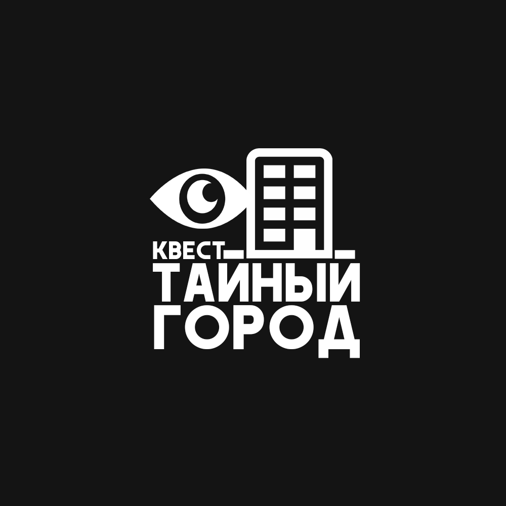 Разработка логотипа и шрифтов для Квеста  фото f_0415b44ee8fcdf14.png