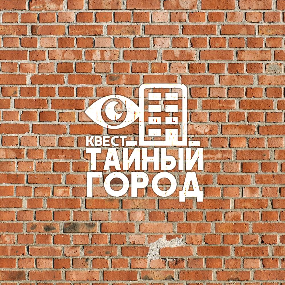 Разработка логотипа и шрифтов для Квеста  фото f_4215b44ee94dbc48.png