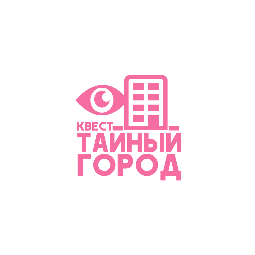 Разработка логотипа и шрифтов для Квеста  фото f_6895b44eee69a806.png