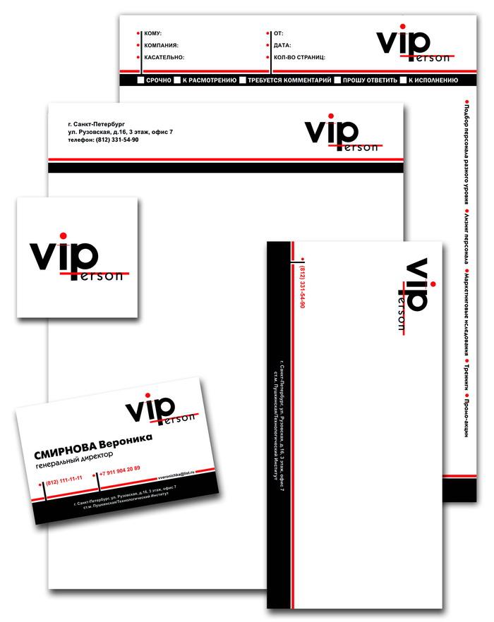 Рекрутинговое агентство VIP-Person