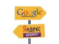 Контекстная реклама в yandex или google – до 10 000 ключей, по всем...