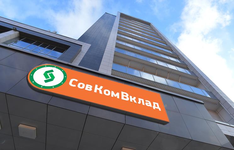 Разработка логотипа и фирменого стиля финансовой компании По фото f_2625f0b4a5e00574.jpg