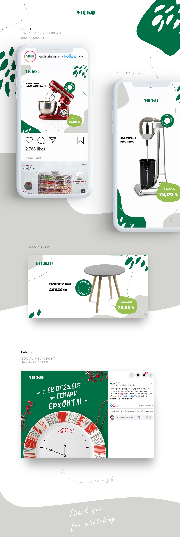 Social Media Design for VICKO