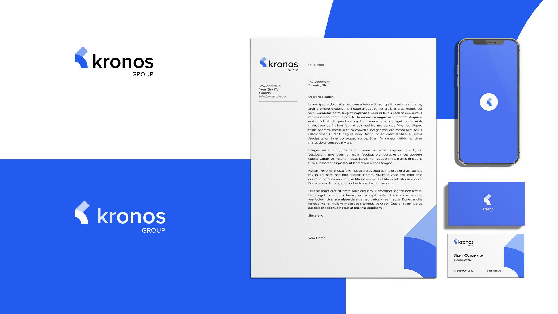 Разработать логотип KRONOS фото f_1425fafd03e4eb2e.jpg