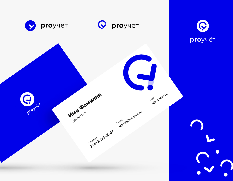 Разработка логотипа с фирменным знаком для Бухгалтерской ком фото f_8635f9fe6d74db4a.jpg